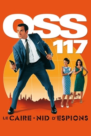 OSS 117: Cairo, Nest of Spies-Azwaad Movie Database