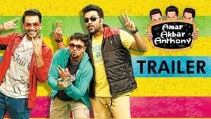 Amar Akbar Anthony (2015) DVDRip Watch Malayalam Full New Movie Online Free