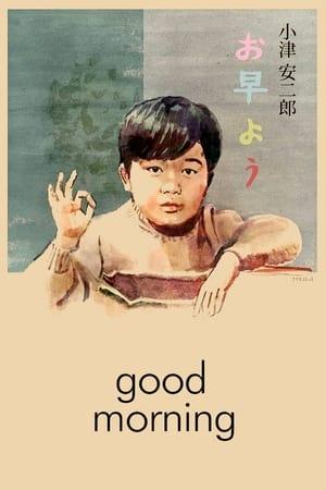 Poster Good Morning (1959)