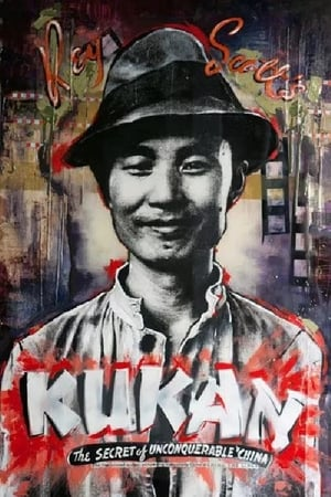 Kukan: The Battle Cry of China
