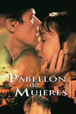 Pabellón de Mujeres (2001)