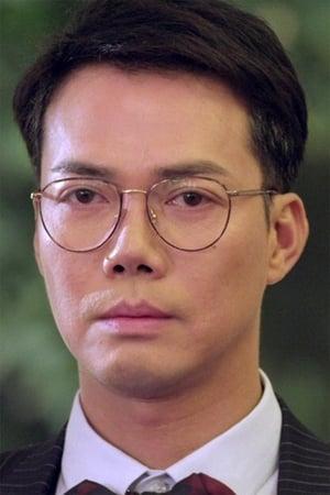 Michael Tse Tin-Wah isFrost/Qin Xiang