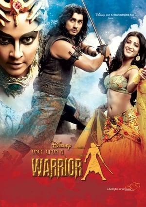 Anaganaga O Dheerudu Torrent (2011) Dublado DVDRip 720p – Download