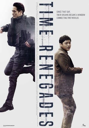 Time Renegades (2016)