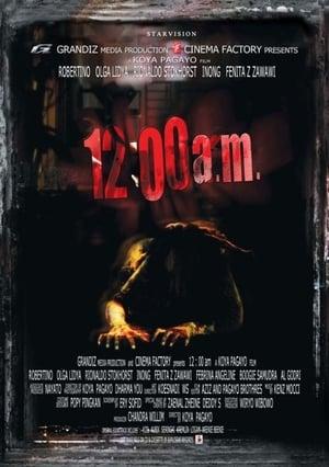 12:00 A.M. (2005)