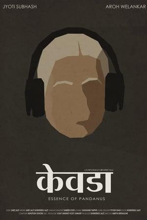 Essence of Pandanus-Jyoti Subhash