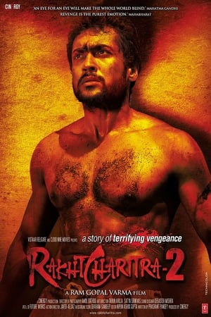 Rakht Charitra 2 (2010) South Indian Full Movie Hindi Dubbed Watch Online Free Download HD