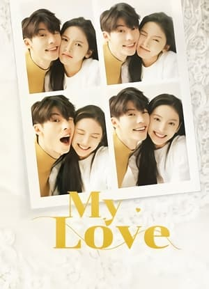 poster My Love