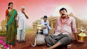 Malayalam movie from 2018: Daivame Kaithozham K.Kumar Akanam