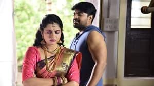 Pranavam (2021)