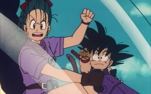 Dragon Ball La leyenda de Shen Long