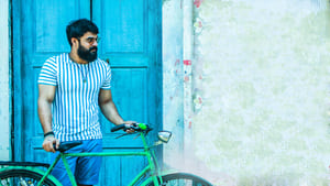Luca (2019) DVDScr Malayalam Full Movie Watch Online Free