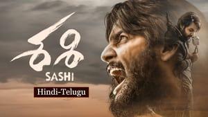 Sashi (2021)