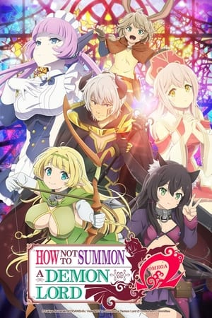poster How Not to Summon a Demon Lord