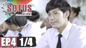 SOTUS The Series: 1×4