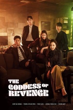 The Goddess of Revenge Season 1