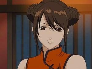 Gintama: 1×43