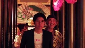 Japanese movie from 2018: Shimbashi Detective Story