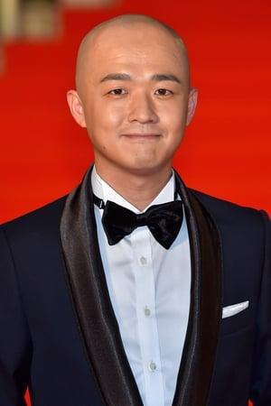Bao Bei Er isChun Shou