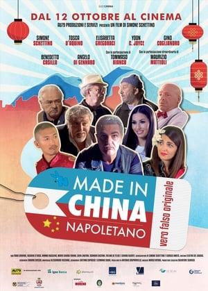 Image Made in China Napoletano