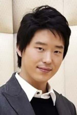 Uhm Ki-Joon isChae Eun-suk
