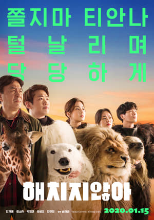 Ver Secret Zoo (2020) Online
