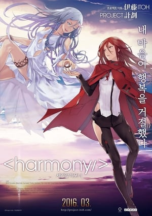 poster Harmony