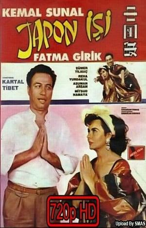 Capa do filme Japon İşi