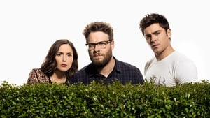 Bad Neighbors 2 [2016]