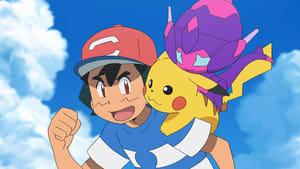 Pokémon Season 21 :Episode 41  The Shape of Love to Come!