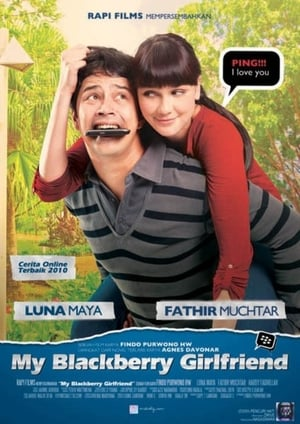 My Blackberry Girlfriend (2011)