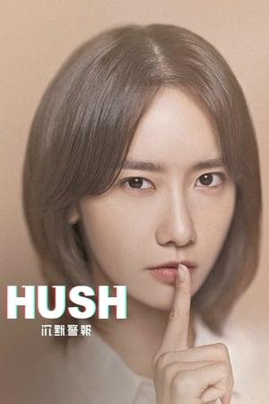 Hush Season 1