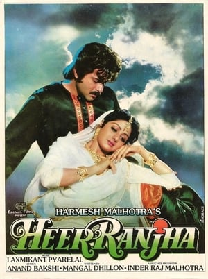heer ranjha pakistani movie download