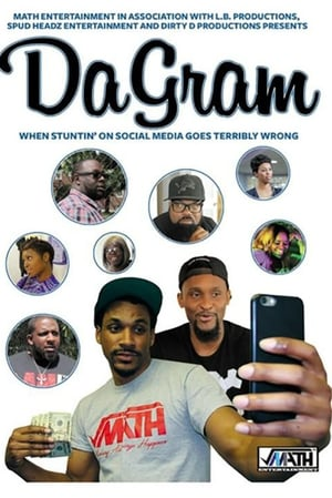 DaGram (2018)