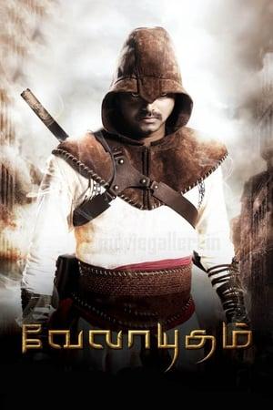 Velayudham (2011)