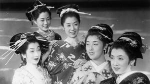 movie from 1946: Utamaro and His Five Women