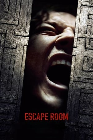 Escape Room film posters