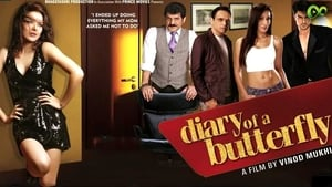 Diary of a Butterfly 2012