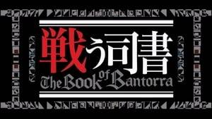 Tatakau Shisho: The Book of Bantorra