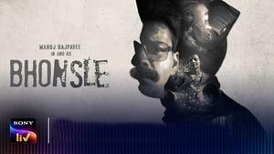 Bhonsle