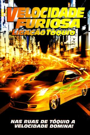 Velozes & Furiosos 3 2006 / BluRay 1080p Dublado