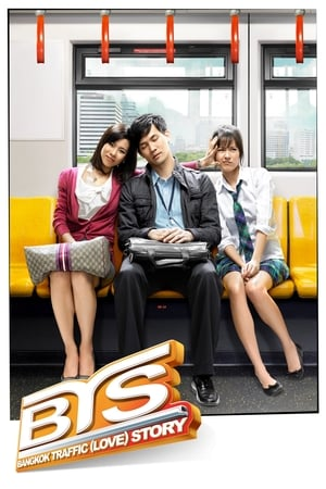 Bangkok Traffic Love Story (2009)