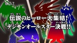 Digimon Fusion 24