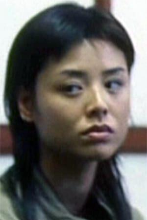 Tam Hoi-Yan isMi Nian Ying