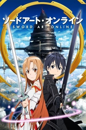 Watch Sword Art Online Full Movie
