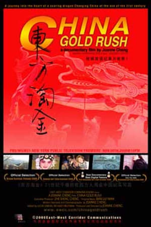 Image China Gold Rush