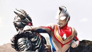Japanese movie from 2001: Ultraman Dyna: The Return of Hanejiro