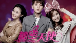 The Secret Angel (2012)