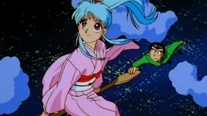HD series online Yu Yu Hakusho Season 2 Episode 2 Departure of Death! To the Island of Hell