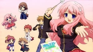 poster Baka and Test: Summon the Beasts
